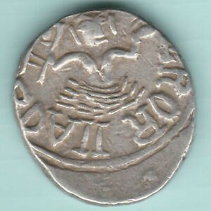 BUNDI STATE RAM SINGH SILVER RUPEE IN THE NAME OF KING GEORGE VII RARE COIN