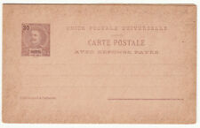CARTE ENTIER POSTALE NEUF PORTUGAL COLONIE HORTA  + CARTE ENTIER REPONSE