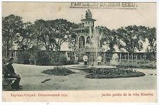 Public Garden in Old Harbin/Charbin, Mandjuria, Russian Far East, 1900s