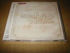 Akumajo Dracula [Castlevania ] Tribute Vol.2 / Konami SOUNDTRACK CD