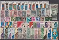SPAIN - ESPAÑA - YEAR 1965 WITH ALL THE STAMPS MNH WITH REGIONAL SHIELDS