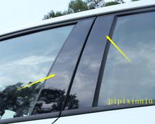 10x  Window Pillar Post Trim Cover Garnish Trim For Mazda CX-5 CX5 2017 2018