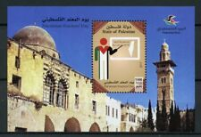 Palestine 2017 MNH Palestinean Teachers Teachers' Day 1v M/S Education Stamps