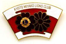 Spilla Lions International Kyoto Miyako Lions Club (L.C C. N 1975. 5. 22)