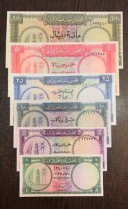 QATAR & DUBAI-Banknotes-First Series - p1 to p6 -1960 -REPRODUCTION-COPY