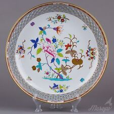 "Herend Shanghai Pattern Large 14"" Open Work Wall Dish #7499/SH"