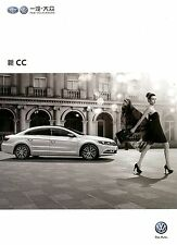 2013 VOLKSWAGEN CC BROCHURE PROSPEKT CATALOG CHINESISCH CHINA