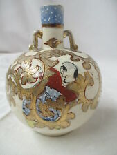 Vintage pottery Vase Chinese Boy Playing gold scroll overlay moriage