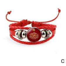 Damen Herren Surferarmband Orient Allah Sure Koran Islam Geschenk Bracelet القرآ