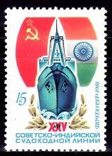 SELLOS BARCOS RUSIA 1980 4782 1v.
