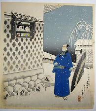 "Japanese Woodblock print ""Chushingura in 12 Months"" by Hasagawa Sadanobu III"