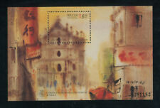 Portugal Macao Macau 1997 SHEET BLOCK #44 PAINTINGS FRAMES, MNH FVF