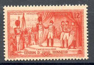 STAMP / TIMBRE FRANCE NEUF N° 997 ** LEGION D'HONNEUR