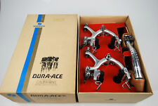Shimano Dura-Ace 1st Generation Bremsenset Brake set B-210 / BA-100 - NOS