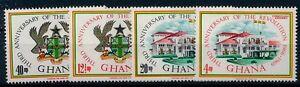 Ghana 1969 MNH 4v, Coast of Arms Eagle, Revolution 3rd Anniversary
