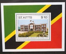 ST KITTS 1994 Centenary of Treasury Building. SOUVENIR SHEET. MNH. SGMS400.