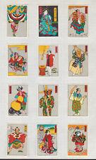 Série anciennes étiquettes allumettes Japon BN111833 Femme Homme