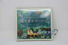 Ghibli Studio and Walt Disney Music Collection - Relaxing Orgel