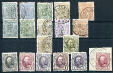 LUXEMBURG 1882 56 per 2 etc gute Werte viele verschiedene Zähnungen(S2229