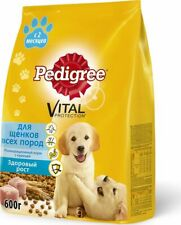 """Dry food """"Pedigree"""" for puppies of all breeds, with chicken, 600 gr"""