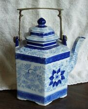 Large Blue Floral Oriental China Teapot Made In Thailand