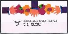 Israel booklet gestempeld 1990 used 1148 - Zegels met Groeten (C041)