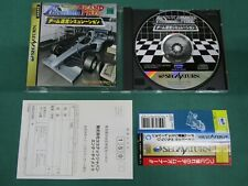 Sega Saturn Formula Grand Prix Team Simulation. spine & postcard. *JAPAN* 18990