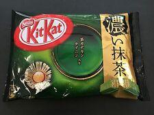 Japanese Kit Kat Uji Koi Dark Matcha Green Tea KitKat Chocolates 11 Mini Pack