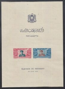 SYRIA 1951   ISSUE  UNUSED S.SHEET  SCOTT C156a  RRR