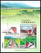 China Taiwan 2014 East Railway Electrification Train sheetlet