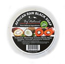 [BY NATURES] AFRICAN RAW BLACK SOAP TUB ORIGINAL 6OZ 100% PURE NATURAL