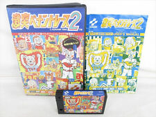 MSX GEKITOTSU PENNANT RACE 2 MSX2/2+ Import Japan Video Game 0482 MSX