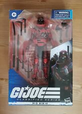 Hasbro G.I. Joe Classified Series RED NINJA 6? Figure Brand New - IN HAND