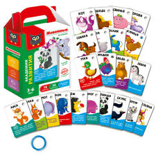 Animals Flash Cards on the Ring Educational Toy IN RUSSIAN LANGUAGE