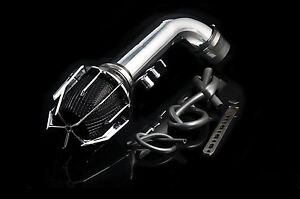 WEAPON-R DRAGON AIR INTAKE FOR 91-95 ACURA LEGEND W/O TCCS