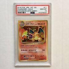 2016 PSA 10 Gem Mint Pokemon Japanese 1st Ed CP6 Charizard Anniversary Rare Holo
