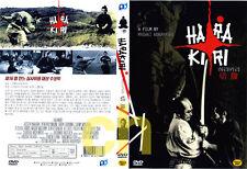 Harakiri (1962) - Masaki Kobayashi, Tatsuya Nakadai, Akira Ishihama  DVD NEW