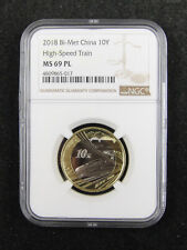 China Commemorative Coin 10 Yuan For High-Speed Train, 2018, NGC MS 69 PL