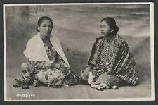 Postcard Malay Girls Malaysia early costume Ethnic 1920s RP