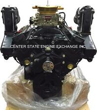 Reman 5.7L/350 GM Marine Engine Complete with Exhaust Replaces Volvo years 97-up