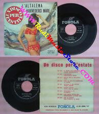 LP 45 7'' MONICA MARCO ANTONY L'altalena Arrivederci mare FONOLA no cd mc dvd
