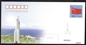 China 2021 Space Day of China Stamp FDC Flag Rocket 中國航天日