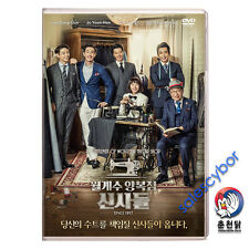 The Gentlemen of Wolgyesu Tailor Shop korean Drama- Excellent Eng (BEST Quality)