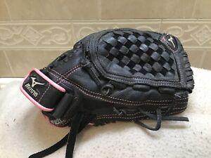 """Mizuno GPP-1153 11.5"""" Youth Girl's Softball Glove Right Hand Throw"""