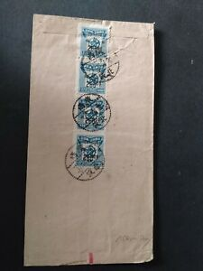China   - Postal Cover Mailed Locally(1949)