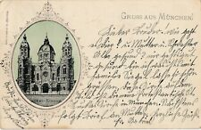 Nr.31702  PK Gruss aus München Lukas Kirche gel.1899 Bayern