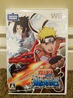 Nintendo Wii Naruto Shippuden: Ryujinki  Japan Import