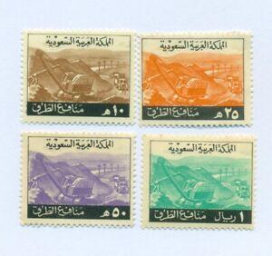 SAUDI ARABIA (( 10 - 25 - 50  Halala + 1 Riyal ) ROAD TAX   RARE منافع الطرق