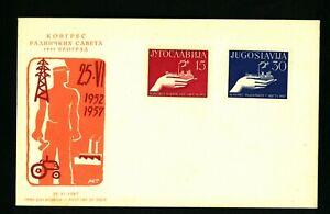 Yugoslavia  1957  FDC   KONGRES      ILLUSTRED  COVER        (566)