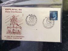 a2a f d c stamp 1980 spain la linea de la concepcion